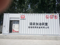20 and 40 feet gas station tank container/container gas station/container filling station