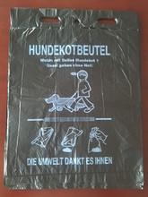 pe HDPE/LDPE disposable cheap printed plastic Compostable and biodegradable dog waste bag,dog poop bags,biodegrad dog bag