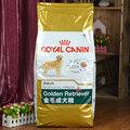 famosa marca de alimentos para mascotas pedigrí por mayor de alimentos para perros
