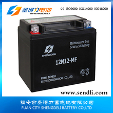 full charged OEM freely motorcycle dry motor battery