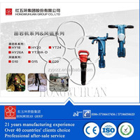 electric hand drilling rig