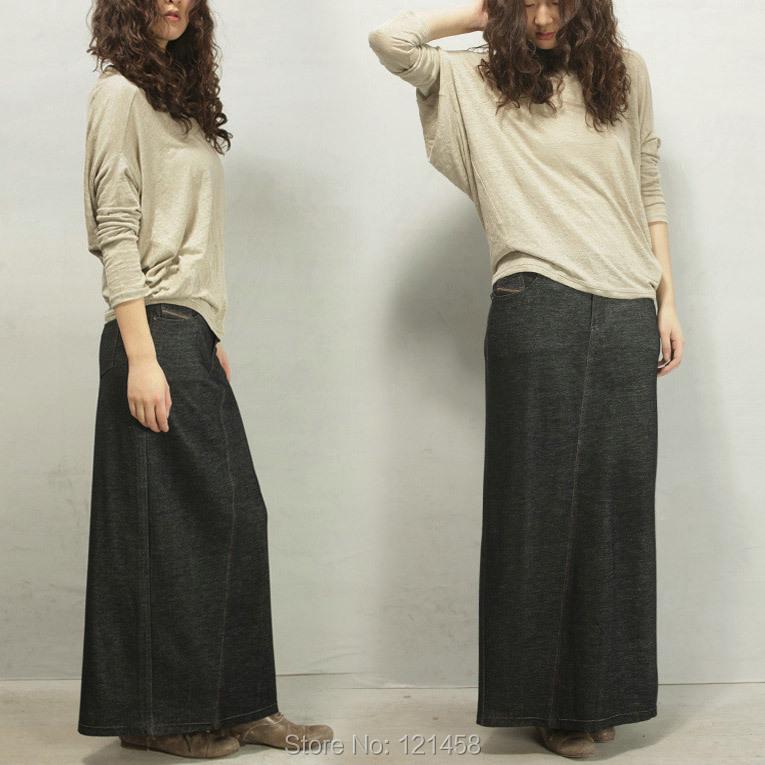 Модные Длинные Юбки С Доставкой