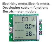 Smart single phase digital prepaid electricity meter Electric energy meter