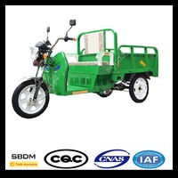 SBDM Electric Tricycle Motorbike
