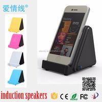 hot sell portable speaker system,portable magnetic induction speakers,Wireless induction speaker Magic box speaker