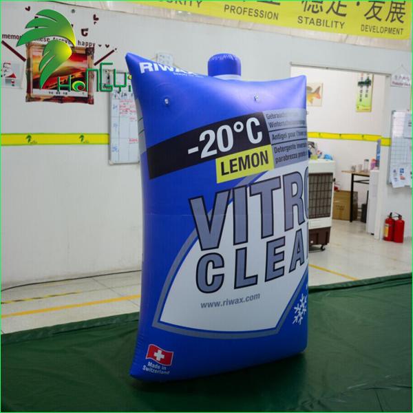 inflatable bag (3)