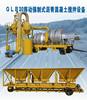 2015 New QLB30 Mobile Asphalt Mixing plant