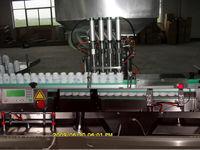 Factory price Automatic jar sticky rose jam filling machine