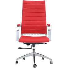 luxury premium leather high back ergonomic office chair modern 2015 RF-S090G