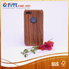 Natural Confetti Wood Cork Phone Hard Case Cover S