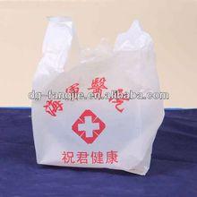 disposable thank you shopping carrier bag