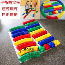 Sensory integration training toy,Kids balance touch board toy