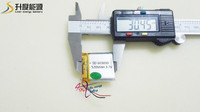 polymer battery Battery model: 603030 3.7v 520MAH for bluetooth products