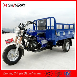 2015 New Products Alibaba China Cheap Motorcycles Tricycles/Tricycle Commercial/Motor Cargo Tricycles