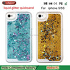 Free sample phone case Bling bling quicksand PC mobile phone cover for iphone 5 5S