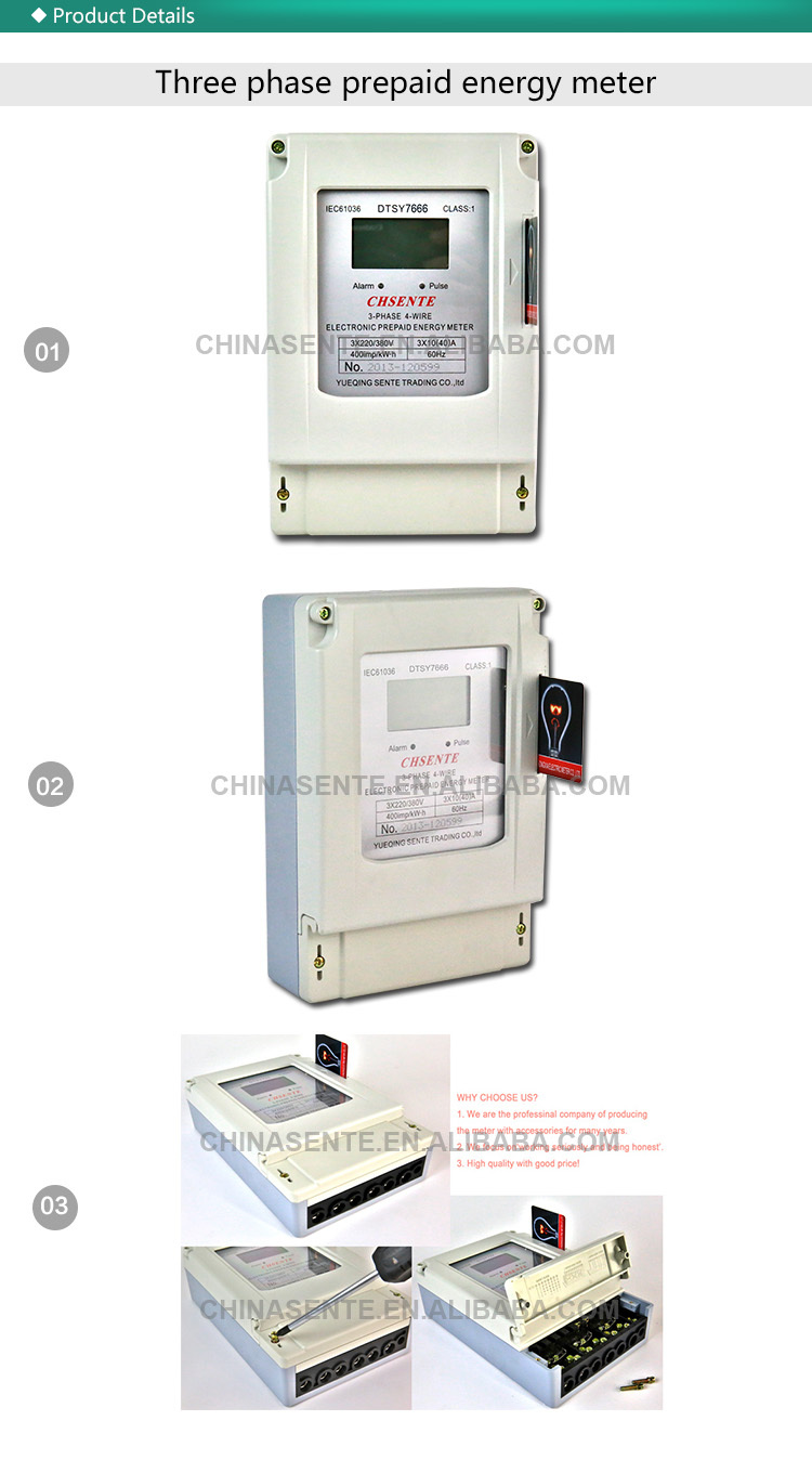 Dtsy7666 Type Three Phase Electrical Digital Electric Meter Reverse Electronic Circuit Jammer