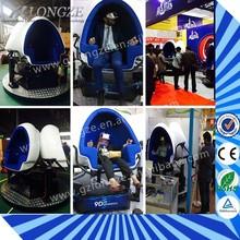 9D Egg Virtual VR Cinema System 5D 7D 9D 12D Cinema Amusement 9d movie