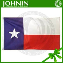 3ft x 5ft Texas Superknit Polyester