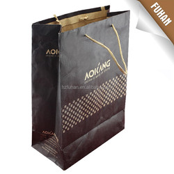 Custom modern design wholesale Foldable craft shopping paper bags