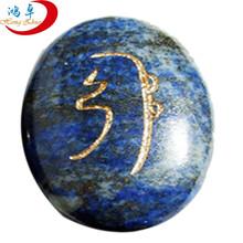 la guarigione della terra lapislazzuli pietra pietra incisa angelo simbolo segno pietre