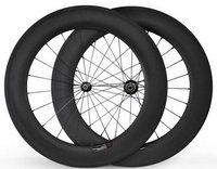 Low price most popular farsports 88mm carbon bike wheels