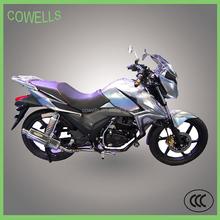 2015 New 200CC High Speed Motorbicycle