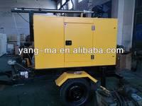 water cooled Mobile trailer Air cooled Diesel Welding machine Multifuction diesel welding generator
