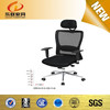 Stainless Steel Chair Furniture Cheap Swivel Chair used folding chairs wholesale T-12A