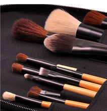 Emily Makeup Brushes, Natural Hair Makeup Brush Bag Sets