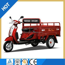 price of three wheel motorcycle for cargo