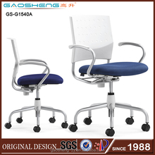 office chair modern swivel comfortable task chair GS-166A Office chair molded foam