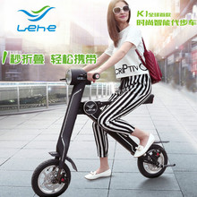 electric scooter 25 km