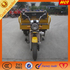 China best trike motorcycle in transportation