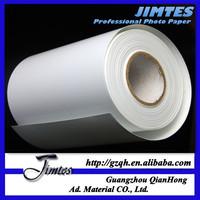 digital photo paper for inkjet print
