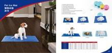 Dog product pet mattress with gel,printed logo pet ice mat