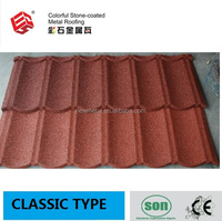 stone coated metal roof tile / stone coated metal roofing tile
