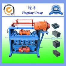 Moving type construction equipment prices QMJ4-40 concrete block machine india
