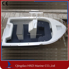 Australian standard cheap aluminum pleasure boat