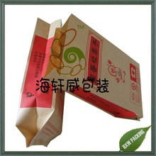 Takeaway food paper bag ,cooked food paper bag,laminated paper pouch