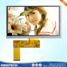 7.0 inch touch screen things 800*480