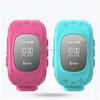 GPS running watch, china GPS watch, GPS traker watch PG88. ZGPAX