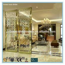 Champgne gold mirror surface decorative room dividers/ room dividing partitions