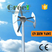 300W vertical axis wind turbine price,VAWT for home,wind generator with low noise,windmill generator for sale