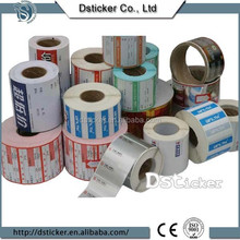 china customized clothes barcode label