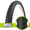 Good quality mountain road BMX bicycle excel tire inner tube 26*2.125
