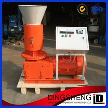 animal feed pellet mill for food/chicken feed pellet making machine/animal feed pellet machine