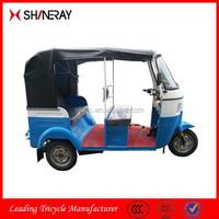 New Product Alibaba China Bajaj Passenger Tricycle For Sale/Tricycle Bajaj/Bajaj Passenger Three Wheel Motorcycle