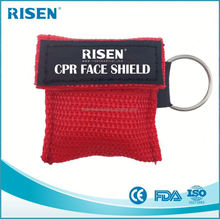 disposable mouth to mouth breath mask