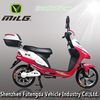350W small electric scooter pedal assist battery scooter