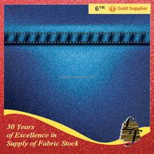 US$1/M up Denim Jeans Fabric textile Stock Stocklot